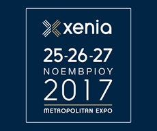 The historic XENIA exhibition is here again - XENIA 2017 GREECE