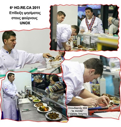 Live cooking show at UNOX ovens
